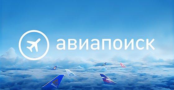 купить авиабилет киев ташкент